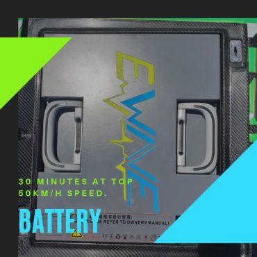 Ewavesurf_battery
