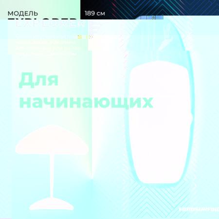 Lift eFoils Explorer