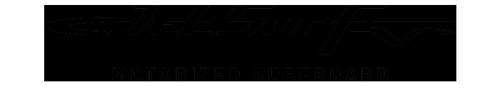 jetsurf-logo