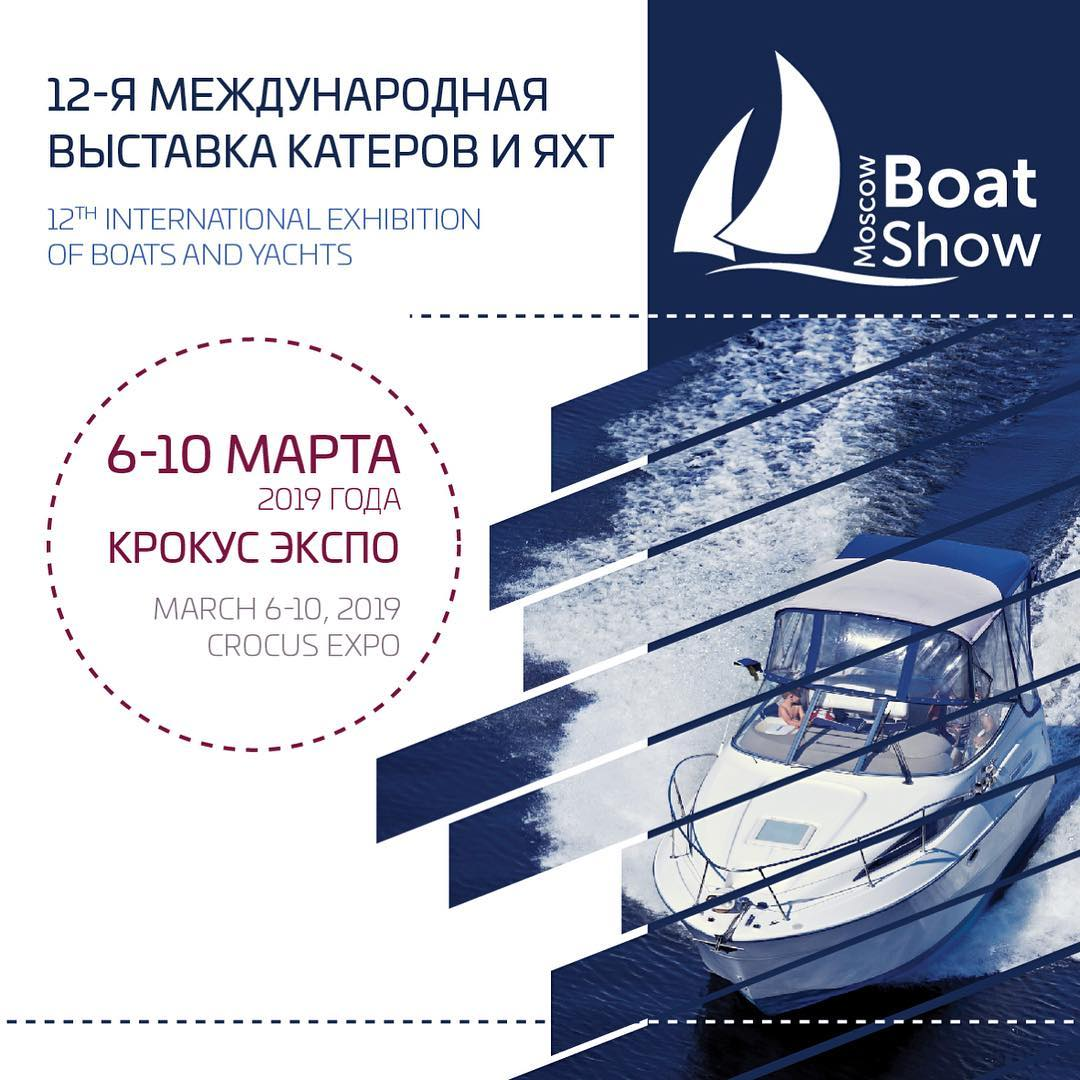 moscow_boat_6
